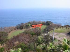 Kadokuramisaki, Tanegashima