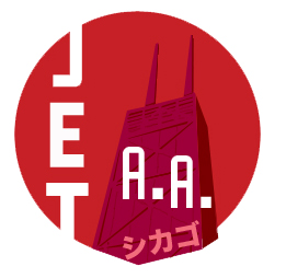 JETAA-Chicago-Logo-JPG