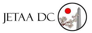 JETAA DC Logo