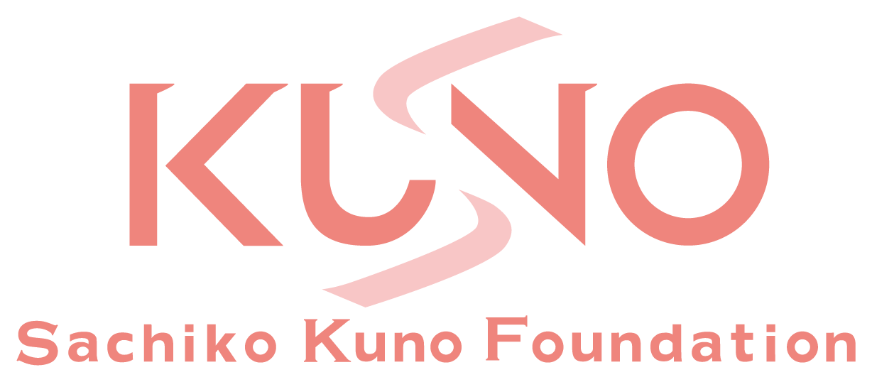 Sachiko Kuno Foundation