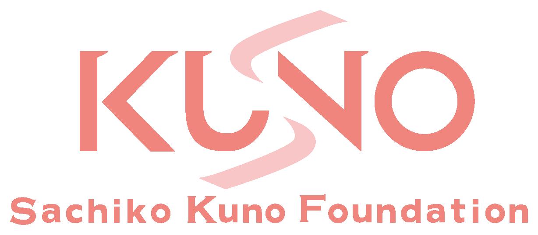 Sachiko Kuno Foundation