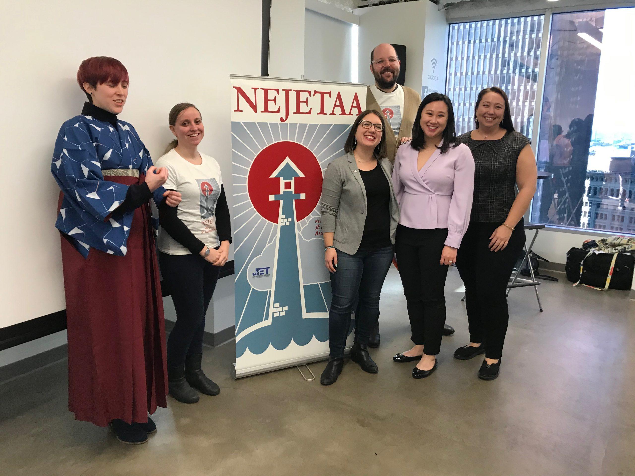 NEJETAA Board Members