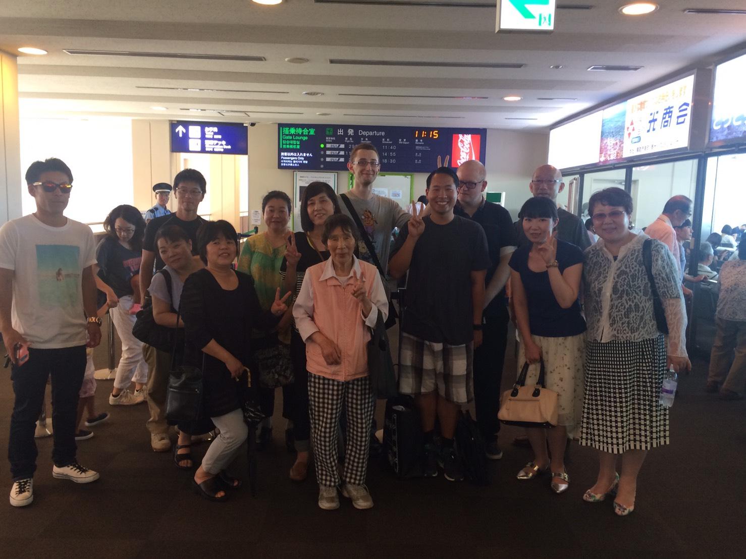 departing Tottori
